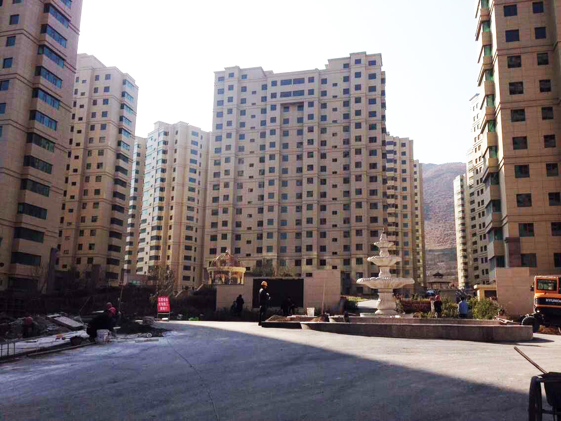 Urumqi Liding New City Community